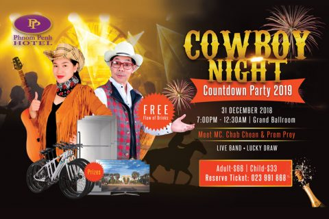 Cowboy Night Countdown Party 2019